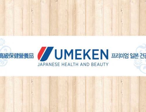 Umaken 배너 인쇄